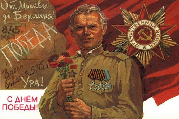 http://skinjok.ucoz.ru/soft/tn.jpg